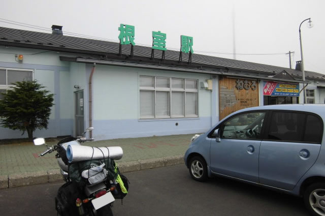 JR根室駅_北海道_バイク日本一周